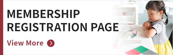 MEMBERSHIP REGISTRATION PAGE