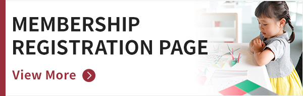 MEMBERSHIP REGISTRATION PAGE