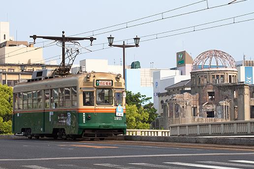 Photo courtesy of Hiroshima