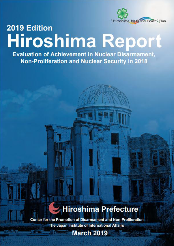 Nuclear disarmament, nuclear non-proliferation, and nuclear security in each country