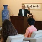 Hiroshima-ICAN Academy Day 3