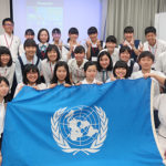 Future Leaders' Program for Global Peace