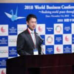 2018 World Business Conference for World Peace Mini Forum