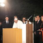 Message of Pope Francis is on display along with a candle in Hiroshima Peace Memorial Museum