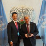 Announcement UN Secretary-General visit to Hiroshima