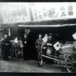 Long-established Companies and War, Otafuku Sauce