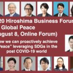 2020 Hiroshima Business Forum for Global Peace (August 8, Online Forum)