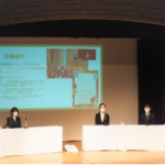 """""""The Beginning of a World Without Nuclear Weapons!"""": Event to Commemorate Enactment of the Treaty on the Prohibition of Nuclear Weapons"""