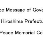 Peace Message of Governor of Hiroshima Prefecture at the Peace Memorial Ceremony