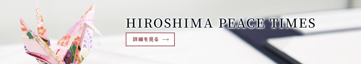 HIROSHIMA PEACE TIMES