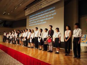 The 2nd Hiroshima Junior International Forum