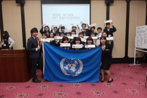 国際平和(核兵器廃絶,復興・平和構築)