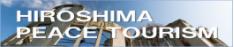 Hiroshima Peace Tourism