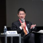国際平和のための世界経済人会議(2018年)