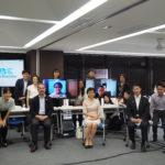 国際平和のための対話イベント「UN75 in Hiroshima」当日動画