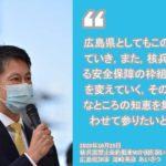 【Event Report】核兵器禁止条約(TPNW)批准 50か国達成