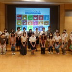 SDGsビジネスセレクトブック制作プロジェクト(2020)について