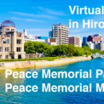 平和記念公園・平和記念資料館バーチャルツアーのお知らせ